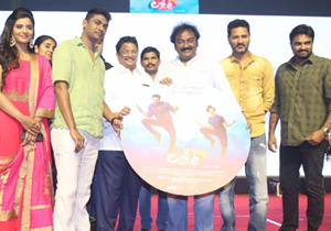 Lakshmi Movie Audio Launch