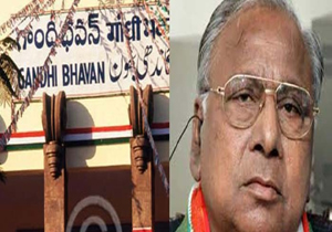 Hanumantha Rao is highly dissatisfied with the party decision to appoint him as the election campaig