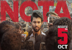 Nota Movie Release Date Fixed