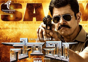 Vikram Saamy Movie Verdict