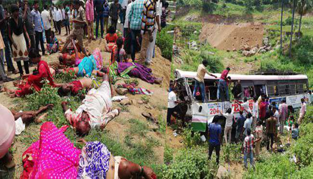 Image result for కొండగట్టు bus accident