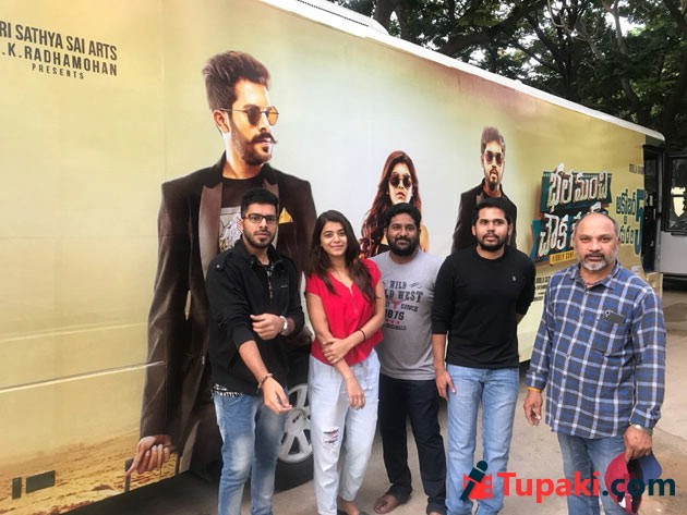 Bhale Manchi Chowka Beram Movie Promotion Tour