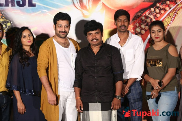 Kobbari Matta Movie Teaser Launch Photos