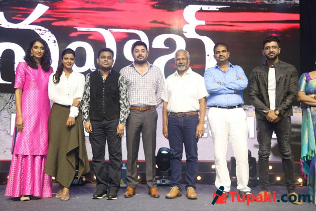 Nawab Pre Release Event At Park Hyatt Photos