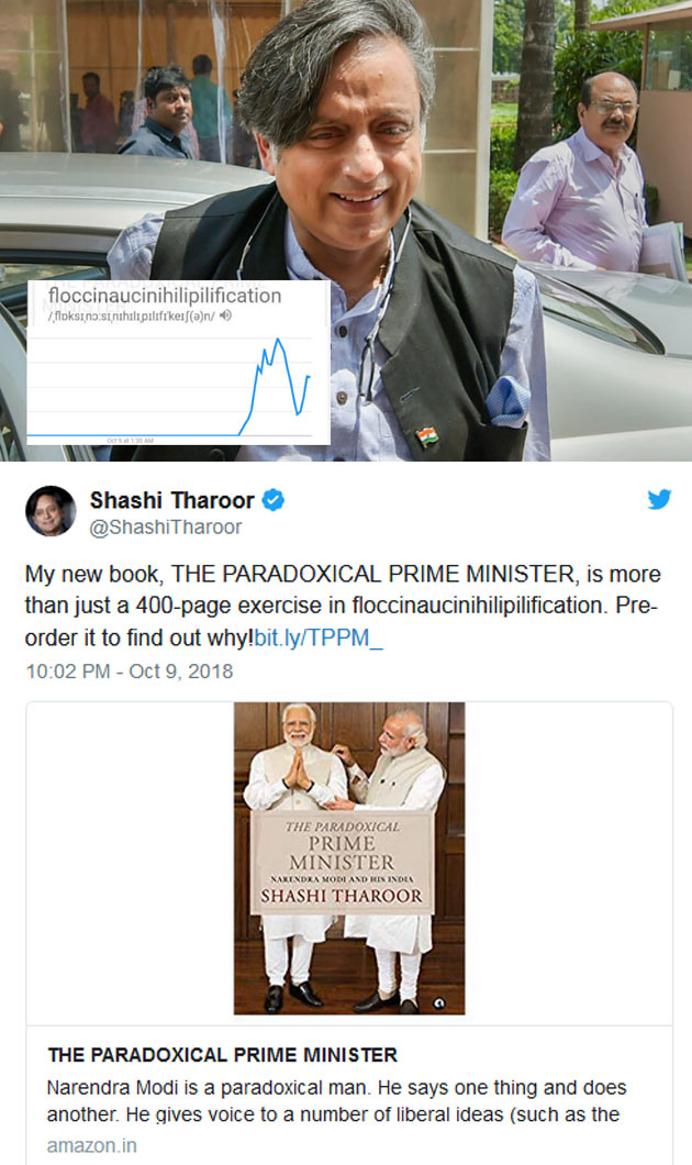 What The Actual Floccinaucinihilipilification Did Shashi Tharoor