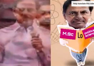 KCR Studied M Sc (Political Science) How & When?