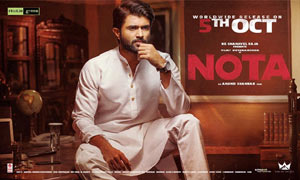 NOTA Movie USA Theaters List