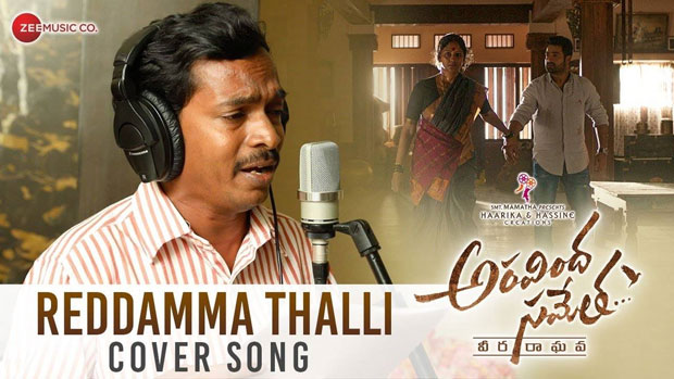 aravinda sametha songs video download