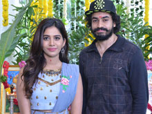 Superstar Krishna Grand Son Ashok Galla Movie Launch