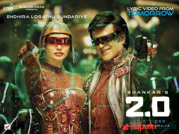 Robo 2.0 Movie Latest Posters
