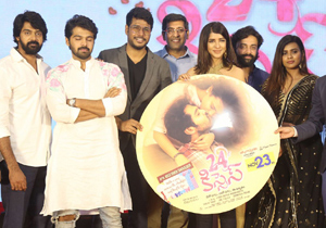 24 Kisses Audio Launch