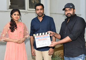 Amrutha Varshini Movie Opening photos