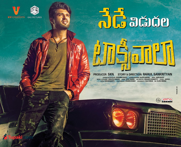 Freeze Frame Films - Taxiwaala Movie USA Theaters List
