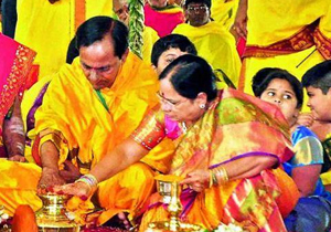 KCR has performed a special Yagam