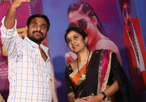 Party Movie Audio Launch