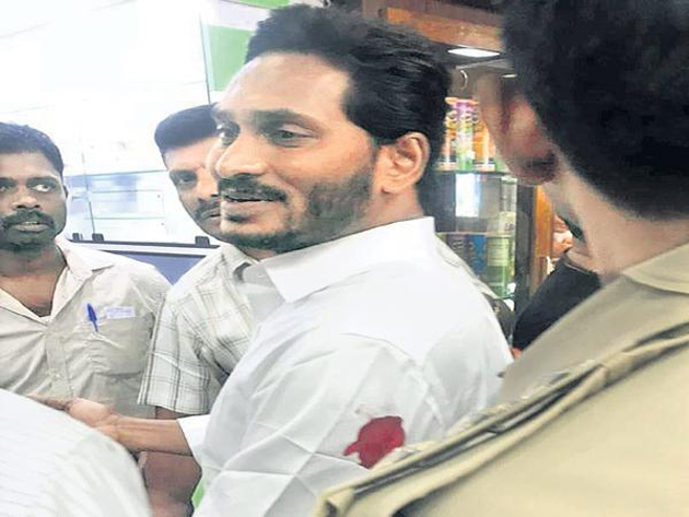 Produce blood-stained shirt, court tells YS Jagan Mohan Reddy