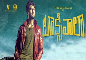 Taxiwaala First Day Collections