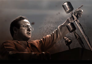 Second single from NTR biopic gives us goosebumps