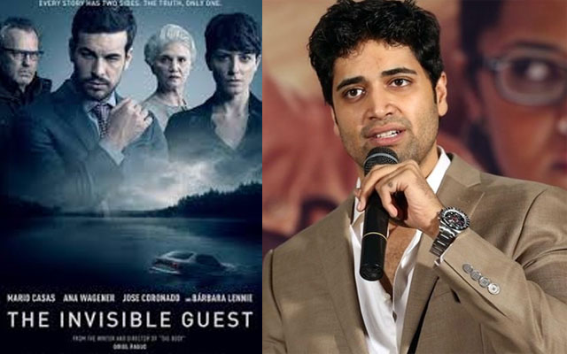 movies the invisible guest