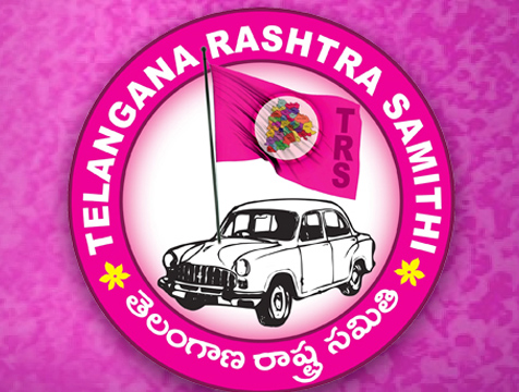 TRS Party MLAS on About Ministries