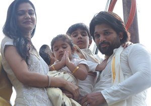 Allu Arjun At Palakollu