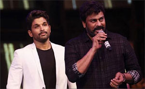 Bunny Gets Thread From Chiranjeevi