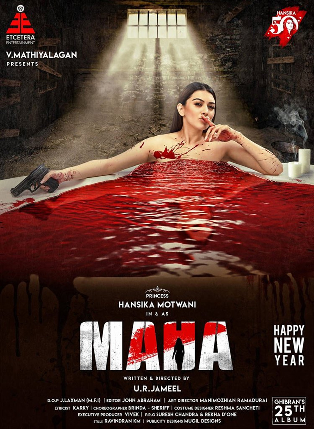 maha-movie-hansika-ur-jameel-moking-a-chillum-a-ca