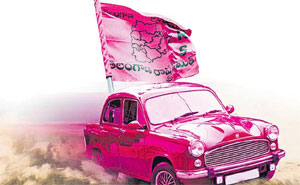 TRS CleanSweep In Panchayat Elections