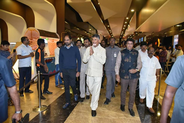 Chandrababu Naidu watches NTR Kathanayakudu Photos