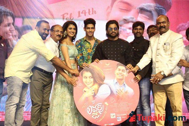 Lovers Day Audio Launch Fuction Photos