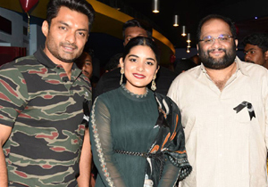 118 Movie Trailer Launch Photos