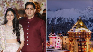 Akash Ambani wedding party at St Moritz