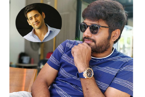 Anil Ravipudi Registered Whatsapp Title For Mahesh Babu