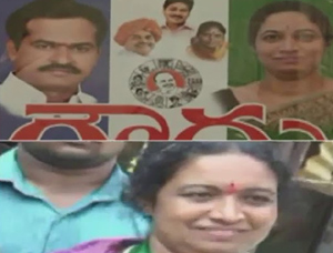 Gouru Couple To Shift From YCP To TDP