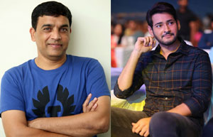 Has Mahesh Next Movie With Dil Raju After Maharshi Movie