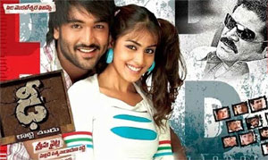 Manchu Vishnu To Do The Sequel For His Hit Film