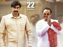 NTR Mahanayakudu Movie Posters
