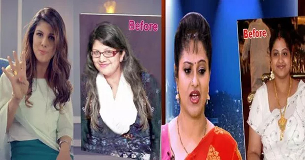 Remove Actress Rambha and Rashi ads