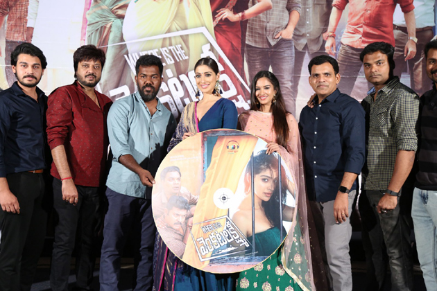 where is venkatalakshmi movie audio launch Photos