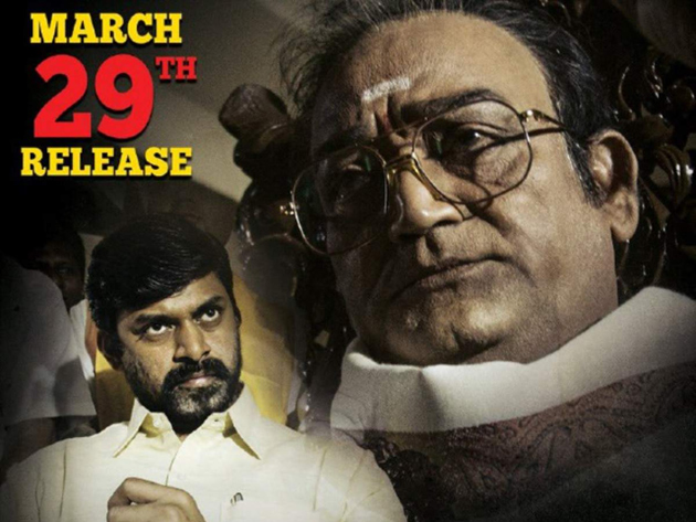 Doubts Raises on Ram Gopal Varma Lakshmis NTR Movie Release