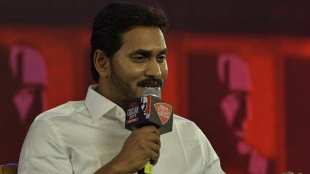I Wish To Stay Alive After Death: YS Jagan