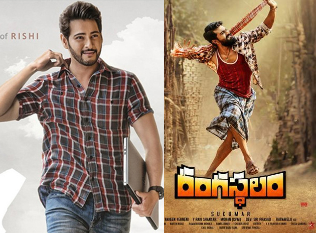 Mahesh Babu Maharshi Movie chances to beat Rangasthalam Records