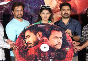 Killer Movie Audio Launch Photos