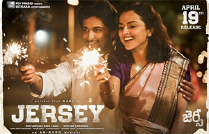 Celebrities Appreciation To Nani For Jersey Movie