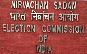 Election Commission Disqualification On 1570 Candidates