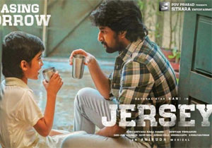 Jersey Movie Runs With Poor Collections