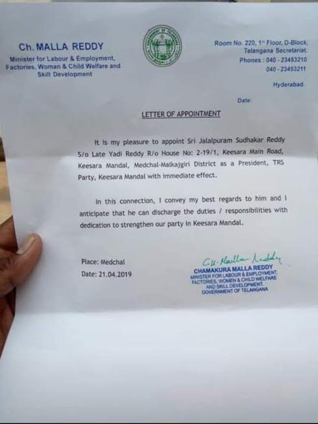 Malla Reddy Using Govt Letter Head for TRS Party Activities