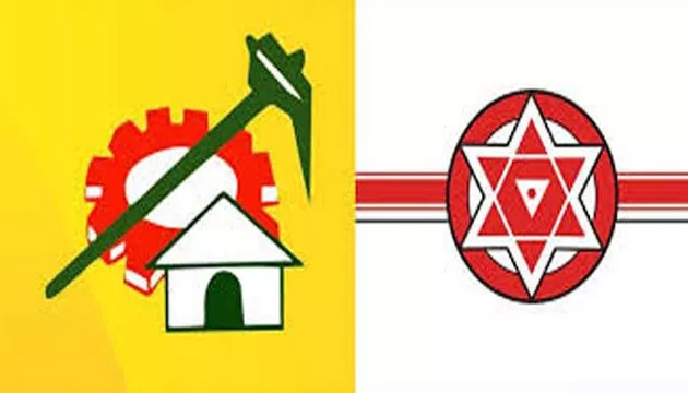 TDP Decides Loss With Janasena In Andhra Elections