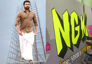218 Ft Cutout For Surya NGK Movie