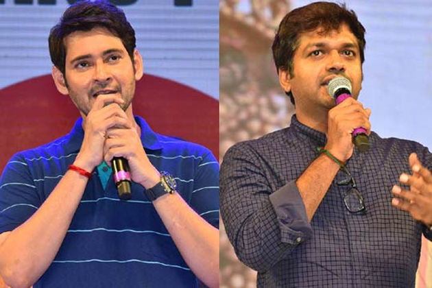 Anil Ravipudi on About Movie with Mahesh Babu
